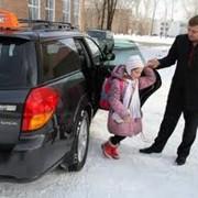 Детское такси, автоняня фото