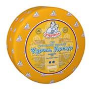 Сыр Король Артур ТМ Добряна фото
