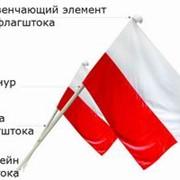 Флагштоки настенные фото
