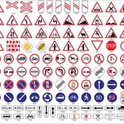 Дорожный знаки по Низким ценам фото