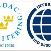 Сертификация ISO 22000 фото