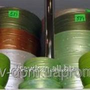 Горшок керамический КС д.23 см фото