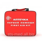 Аптечка первой помощи для организаций, предприятий, учреждений (сумка) фото