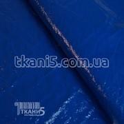 Ткань Лакированный кожзам тонкий ( синий ) 2689 фото