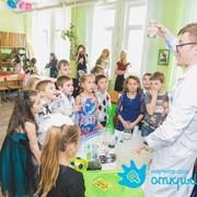 Научная шоу-программа на детский праздник (День рождения, выпускной) фото