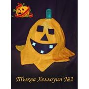 Шапочка Тыква Хеллоуин фото