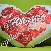 """Подушка - сердце """"люблю"""" (с розами) фото"""