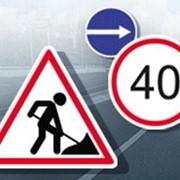 Пленка световозвращающая для дорожных знаков и указателей AURA, 3M, Nikkalite, AVERY фото