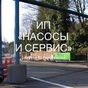 Разработка шламоотстойников. фото