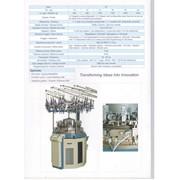 Автоматы для производства высококачественных изделий верхнего трикотажа. Производство фирмы MEC-MOR, Италия фото