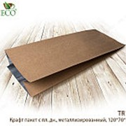 Крафт пакет с пл. дн., металлизированный, 120*70*300 мм (100 шт. в упаковке, бумага) фото