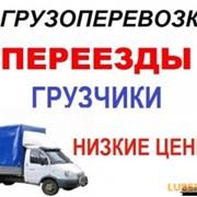Комплекс услуг по переезду В Алматы и по региону фото