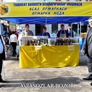 Организация и проведение выставок-ярмарок а так же Оказание информационной поддержки выставок фото