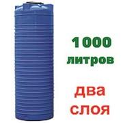 Резервуар для хранения и транспортировки промышленных масел 1000 литров, синий, верт фото