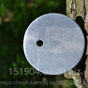 """Массажный диск-медальон """"Гуаша""""- из черного нефрита Bianshi. фото"""