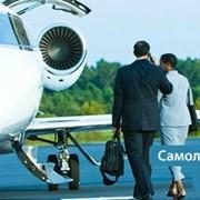 Аренда частных самолетов фото