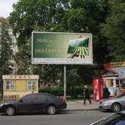 Размещение рекламы на бордах, биг-бордах, Киев фото