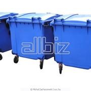 Утилизация отходов, мусора. Утилизация промышленных отходов. Уничтожение различных категорий отходов фото