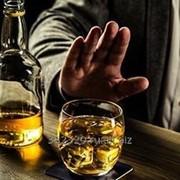 Лечение алкоголизма в стационаре фото