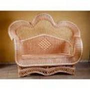 Плетеный диван Королевский фото