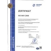 Сертификация системы управления качеством на соответствие ISO 9001 в международном органе фото