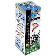 Масло черного тмина, Хемани, 60 мл. фото