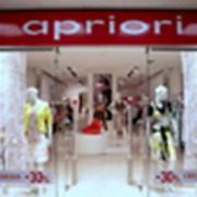 Дизайн интерьера магазина, салона, бутика, шоу-рума фото