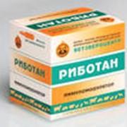 Иммуномодулятор Риботан №1 фото