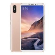 Смартфон Xiaomi Mi Max 3 4/64Gb Gold / Золотой фото
