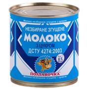 """Сгущенное молоко ТМ """"Полтавочка"""" фото"""
