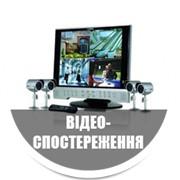 Видеонаблюдение фото