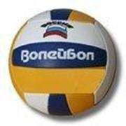 Noname Мяч волейбольный 18-дольный иск. кожа (260-280 г) 1сорт арт. УСп22429 фото