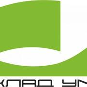 Склад Ума Лого фото