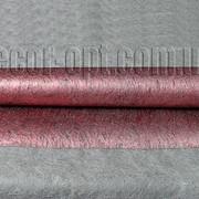 Флизелин металлизированный коралловый 50см/10м 006784 фото