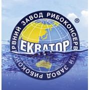 Рыбопереработка. Завод Экватор фото