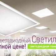 Светодиодная панель LP-Eco (замена люминесцентных светильников ЛВО и ЛПО 4х18W) фото
