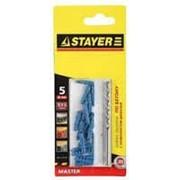 Набор Stayer Свeрла Master по бетону, 5мм, с дюбелями, 21 предмет Код: 29111-H21-05 фото