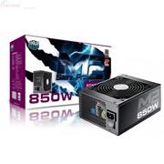 Блок питания Cooler Master Silent Pro Hybrid 850 (RS850-SPHAD3) фото