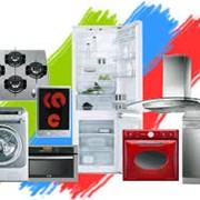 Ремонт холодильников, стиральных машин фото