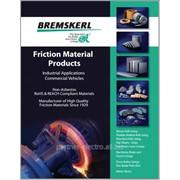 Продукция BREMSKERL фото