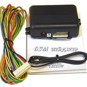 Система оповещения по GSM каналу фото
