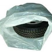 Упаковка полиэтиленовая для шин и дисков, пакеты и мешки полиэтиленовые. Товар от производителя! фото