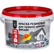 Краска резиновая DALI (12 кг) срок службы краски до 10 лет фото