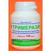 Тримеразин таблетки- противобактериальный препарат широкого спектра действия фото