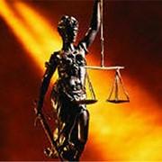 Представление и защита прав и законных интересов своих членов фото
