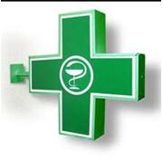 Реклама в аптеках и поликлиниках,в медицинских учреждениях. фото