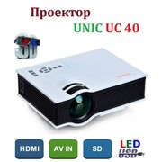 Проектор UNIC UC40 мультимедийный видеопроектор с 3D фото
