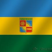 Флаг города Краснокаменск (Забайкальский край) фото