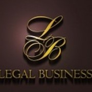 Представительство в судах общей юрисдикции LEGAL BUSINESS фото