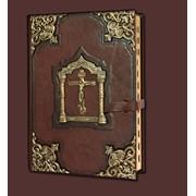 Библия большая с литьем (22*30*6) фото